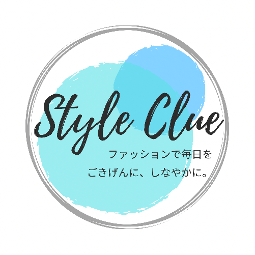 Style Clue